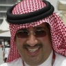 Саид ибн Рашид аль-Касими